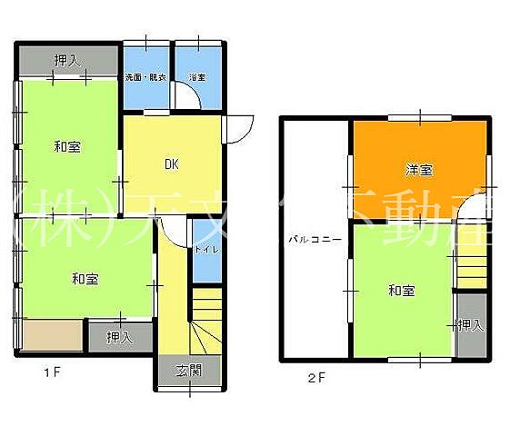 鹿児島市吉野町「売家 4DK 1,100万円」間取図