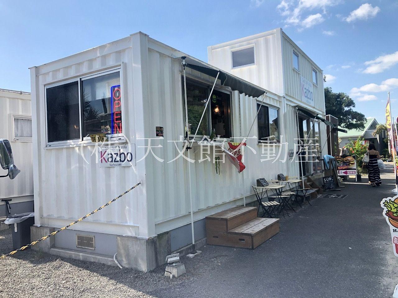 KAZBO Burger(カズボバーガー)外観