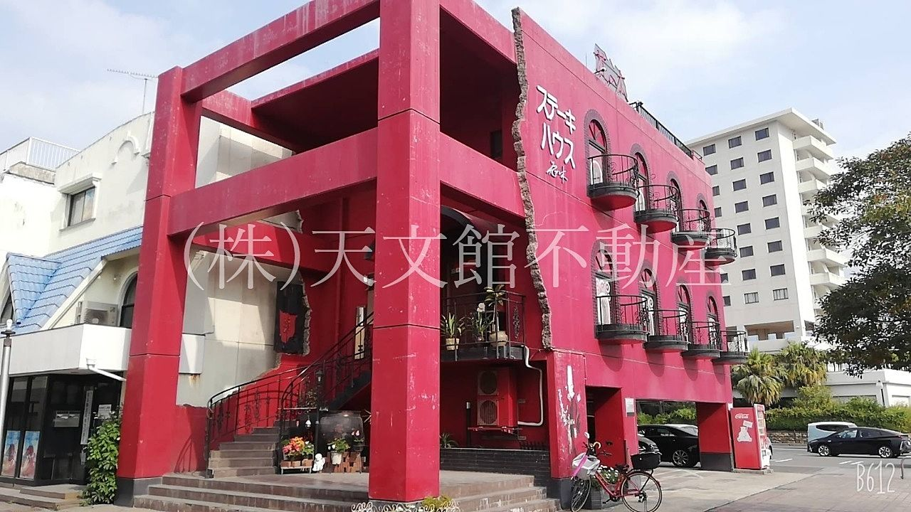 鹿児島市鴨池新町のステーキ専門店花の木の外観写真です。