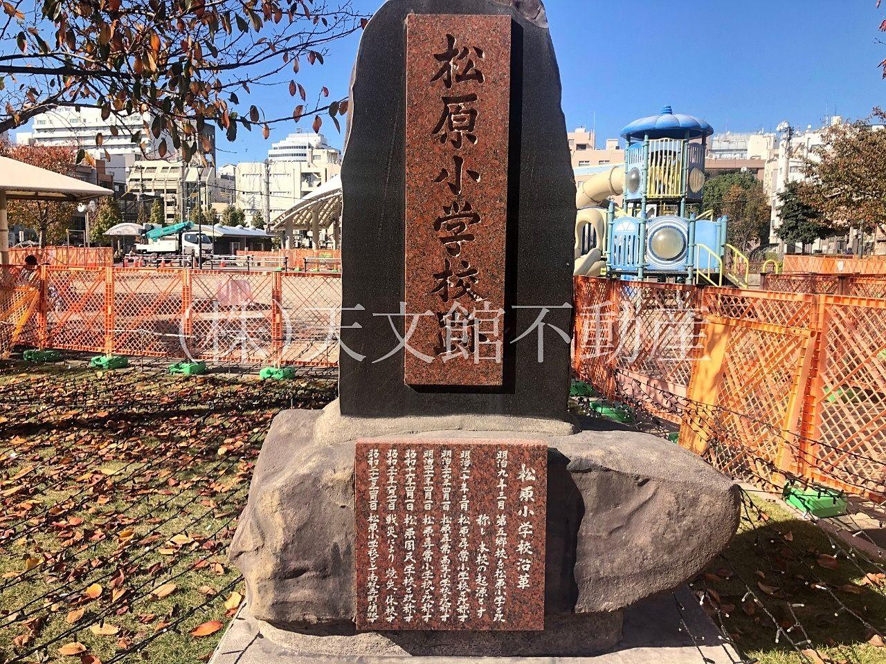 鹿児島市千日町の天文館公園は松原小学校だったらしい。