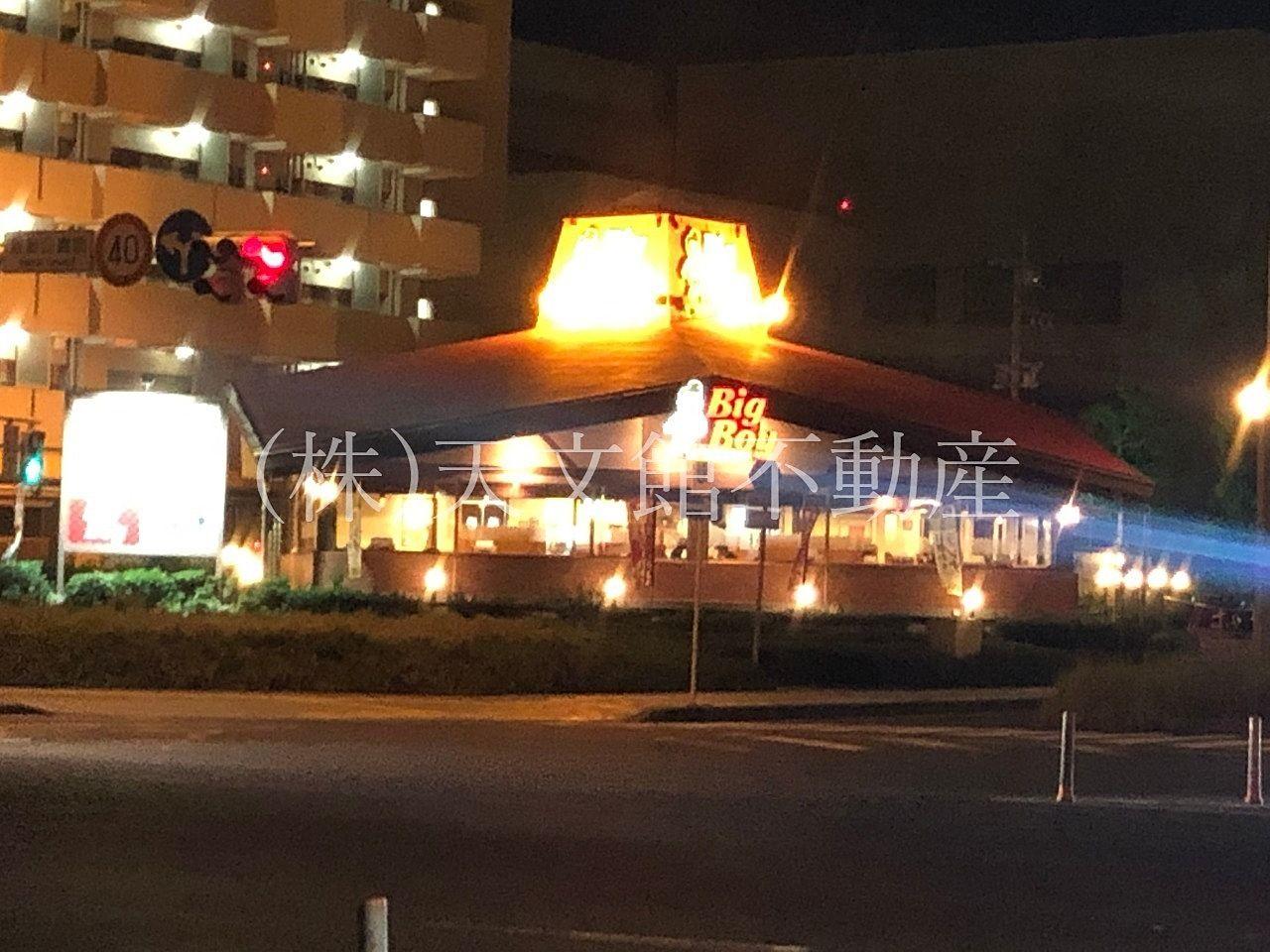 鹿児島市鴨池 ビッグボーイ 鴨池店の外観 おすすめランチスポットです。