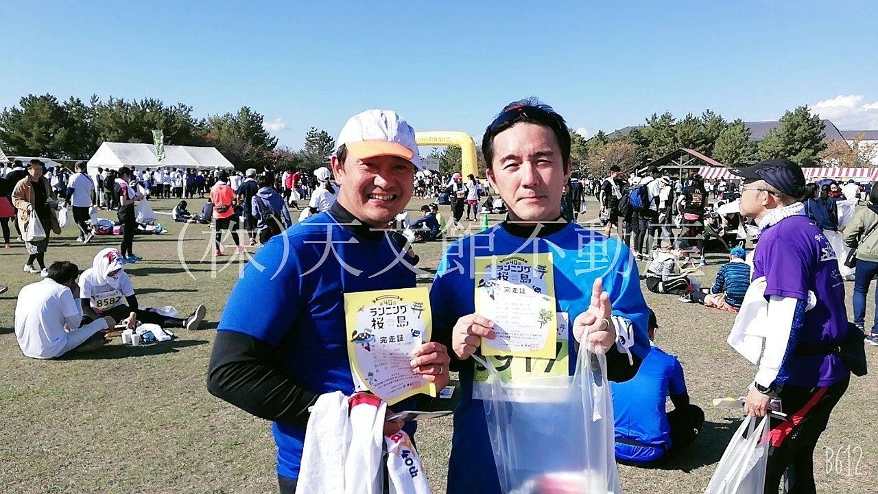 鹿児島 桜島マラソン完走しました。