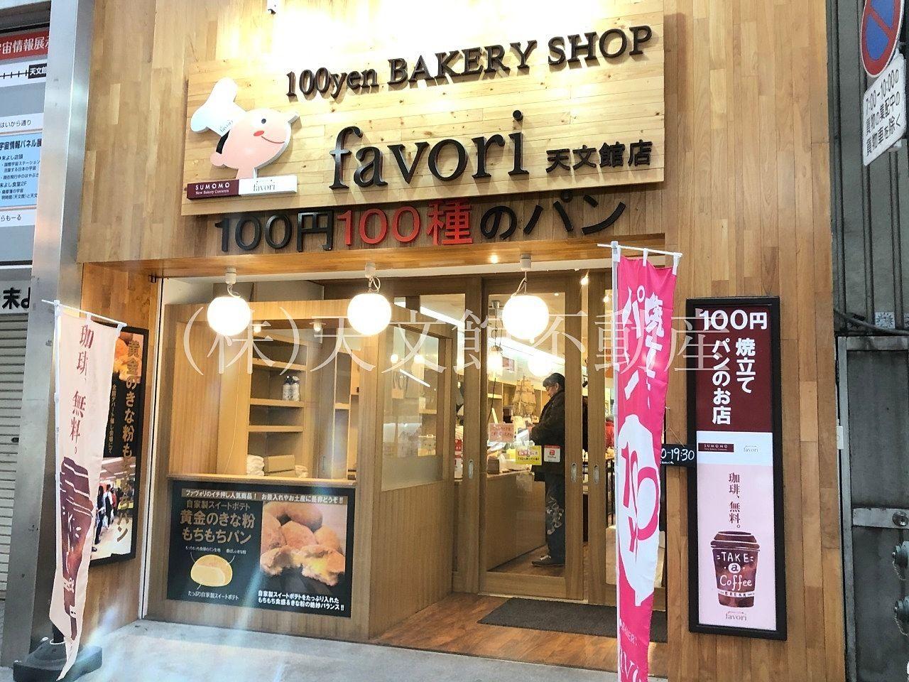 100円パンのお店 favori 天文館店の外観 目立った美味しいパン屋さん