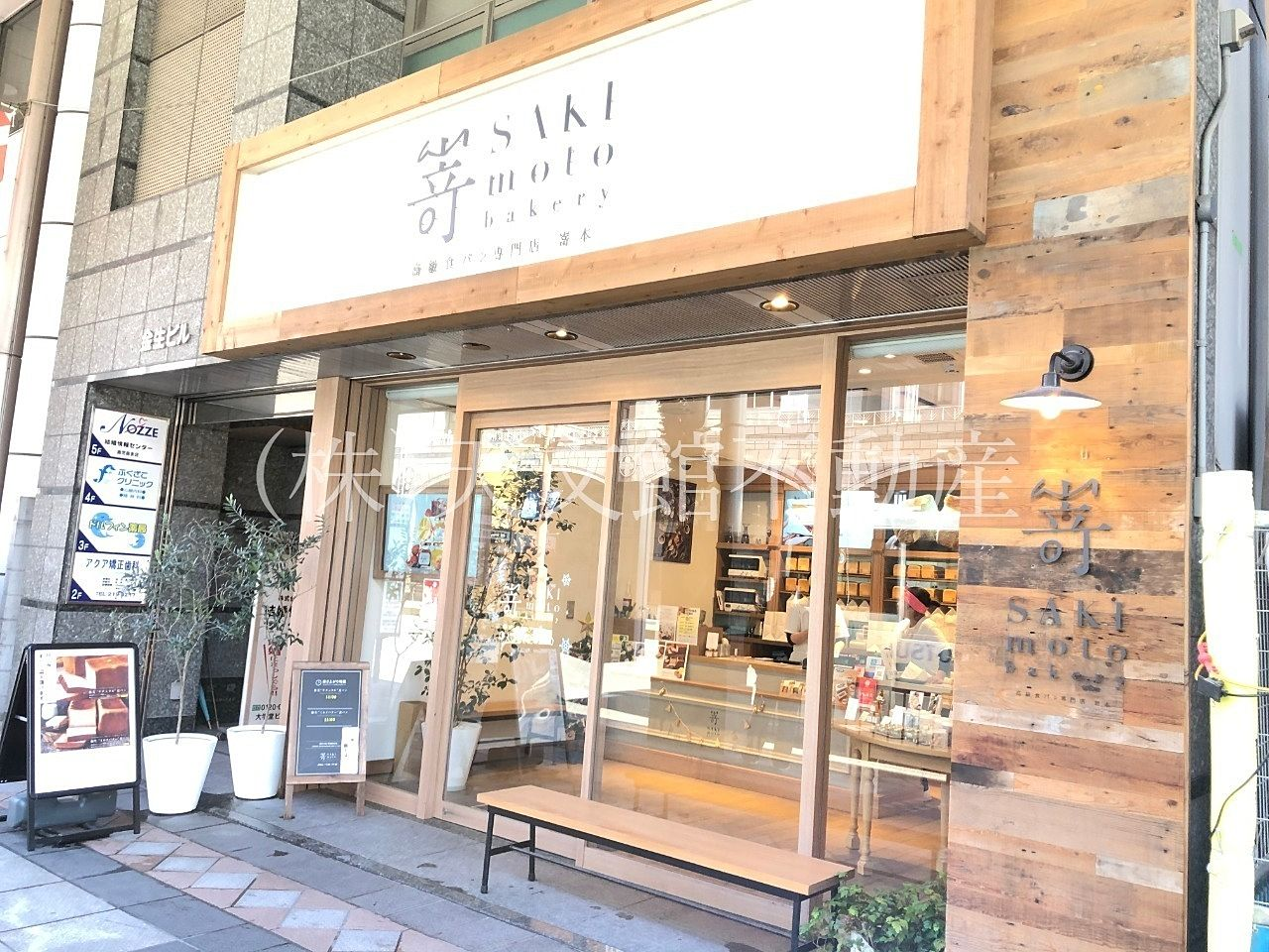 鹿児島市金生町の高級食パン専門店 おすすめのパン屋さんです。