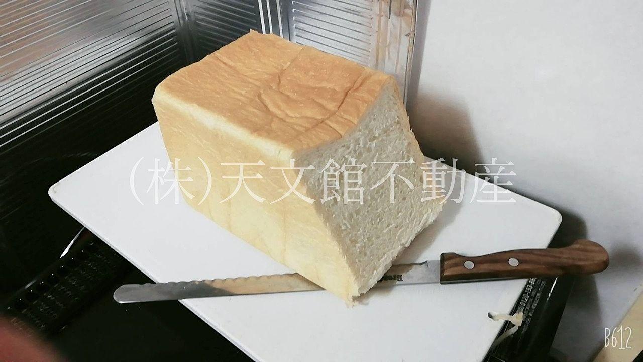 鹿児島市金生町 高級食パン ふっくら美味しいパンです。