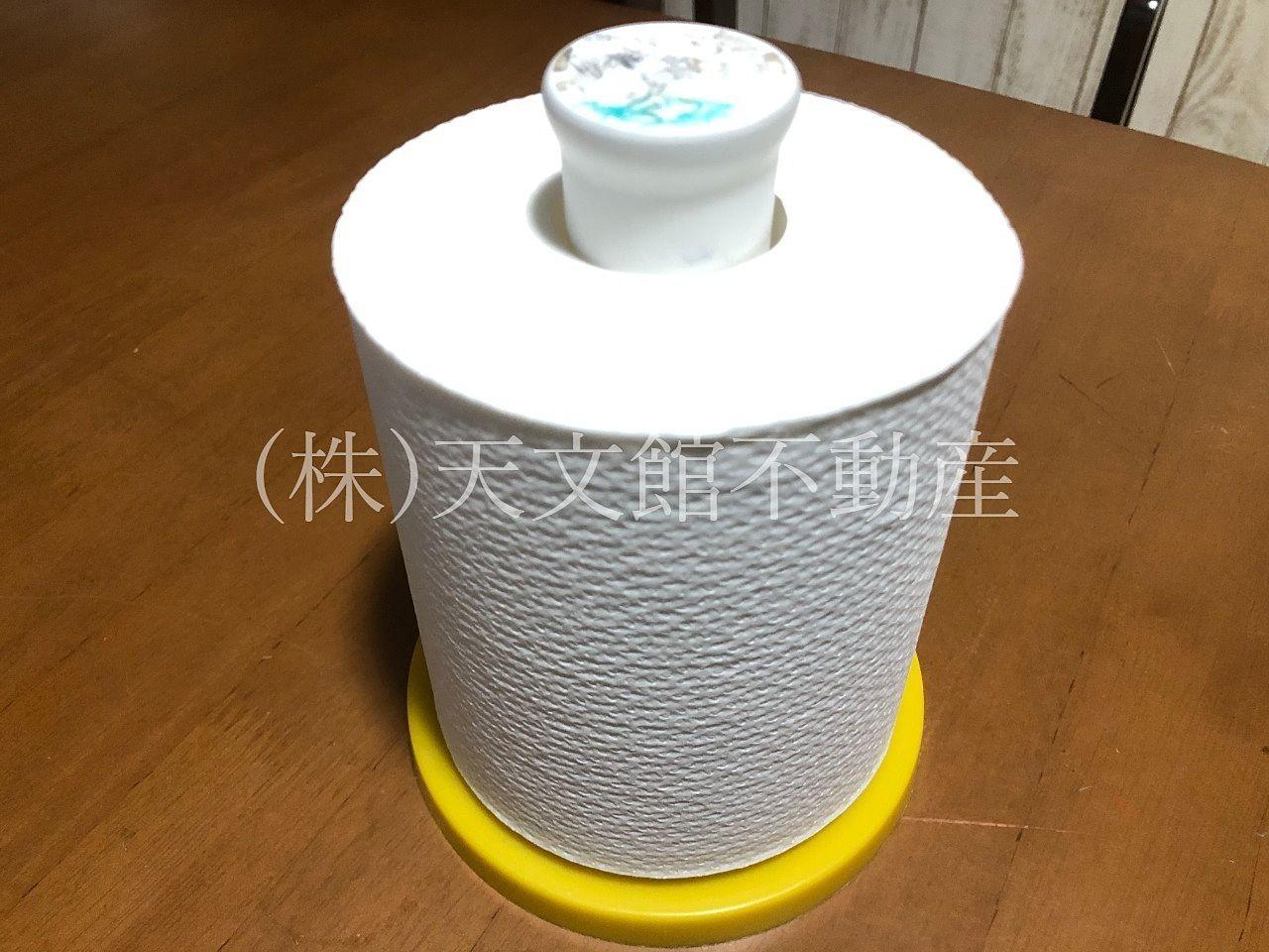 トイレットペーパー便利な使い方 節約術