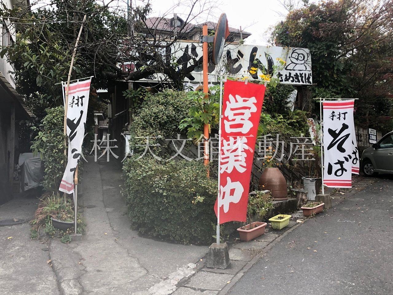 鹿児島市吉野町のたぬきそばの通路