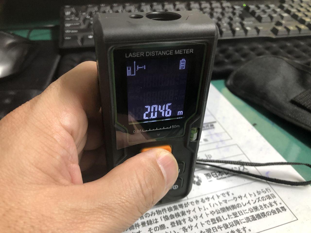 レーザー測量器購入