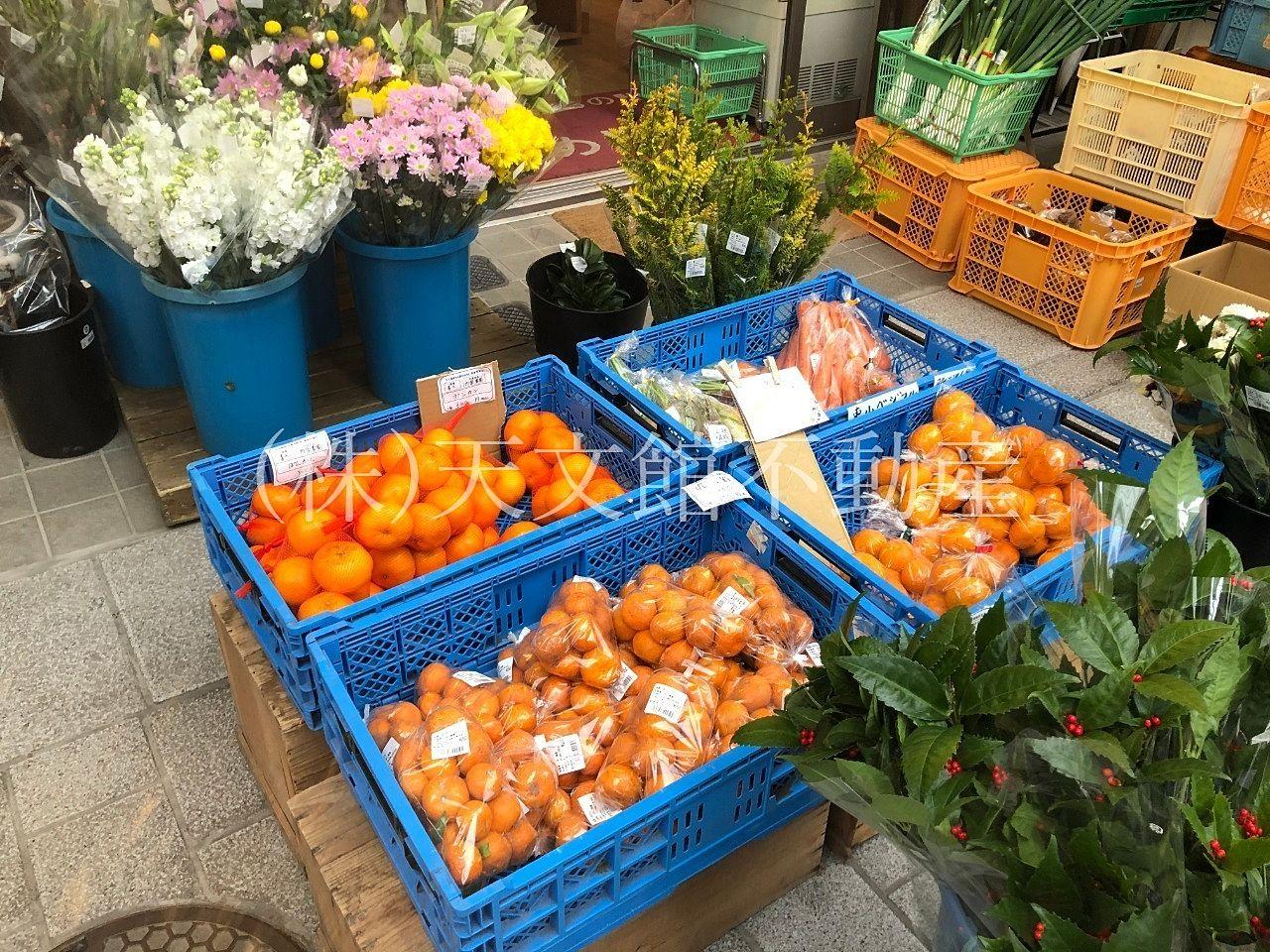 鹿児島市東千石町の天文館まちの駅 ゆめりあ果物も売っています。