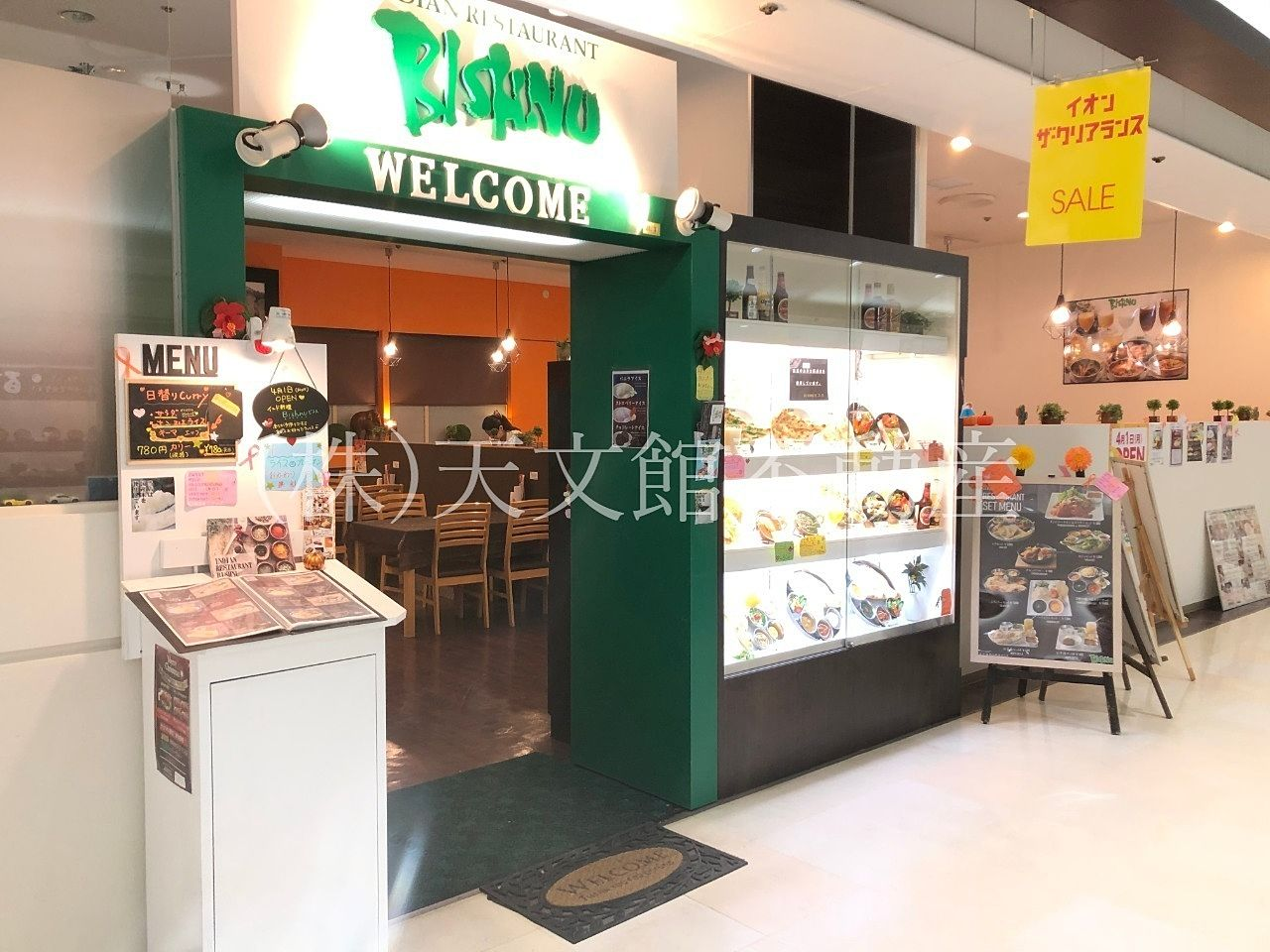 インド料理 BISHNU ビスヌ イオン鹿児島鴨池店、カレー好きにはたまりません