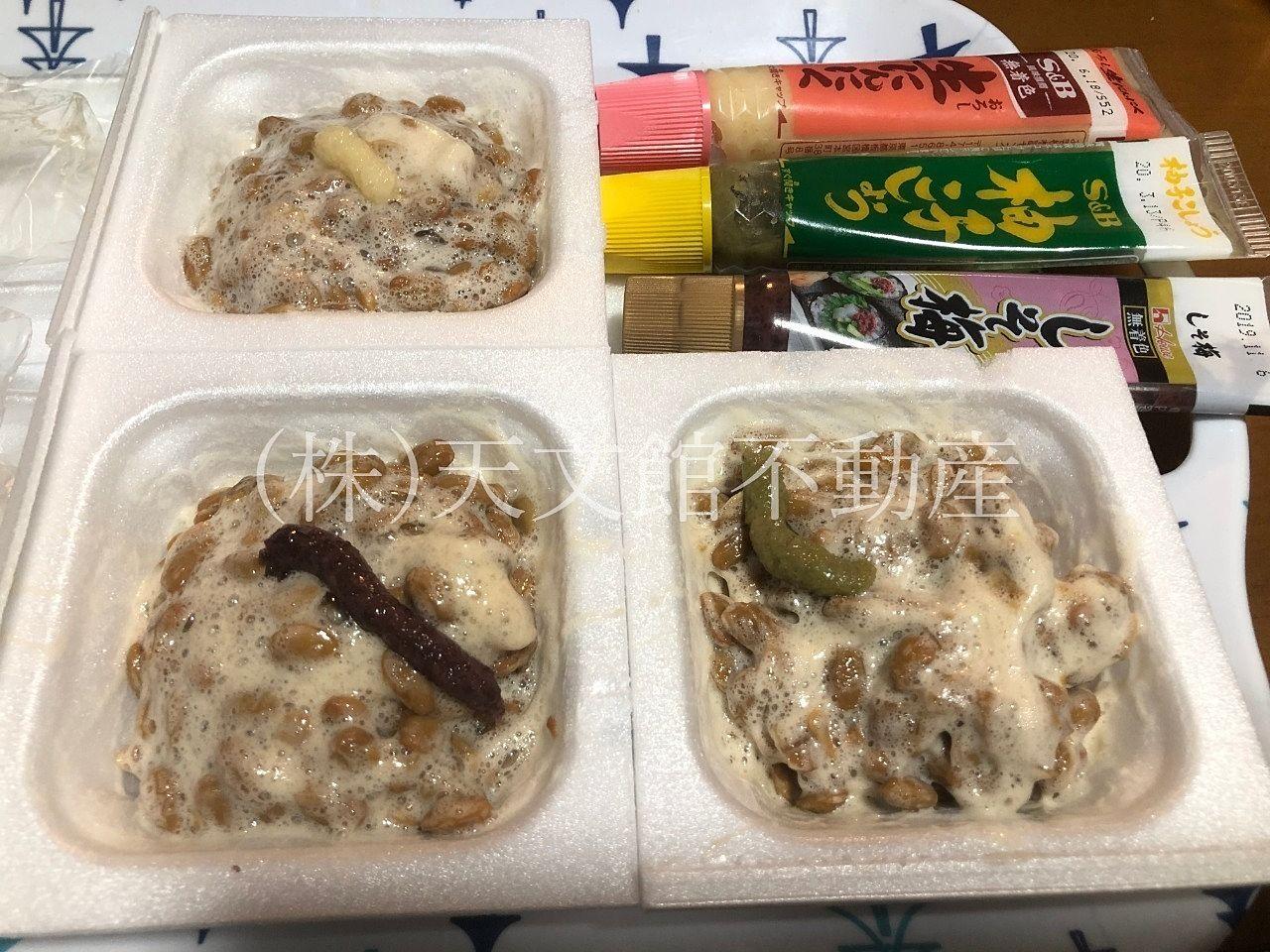 ダイエットに納豆3種類食べました