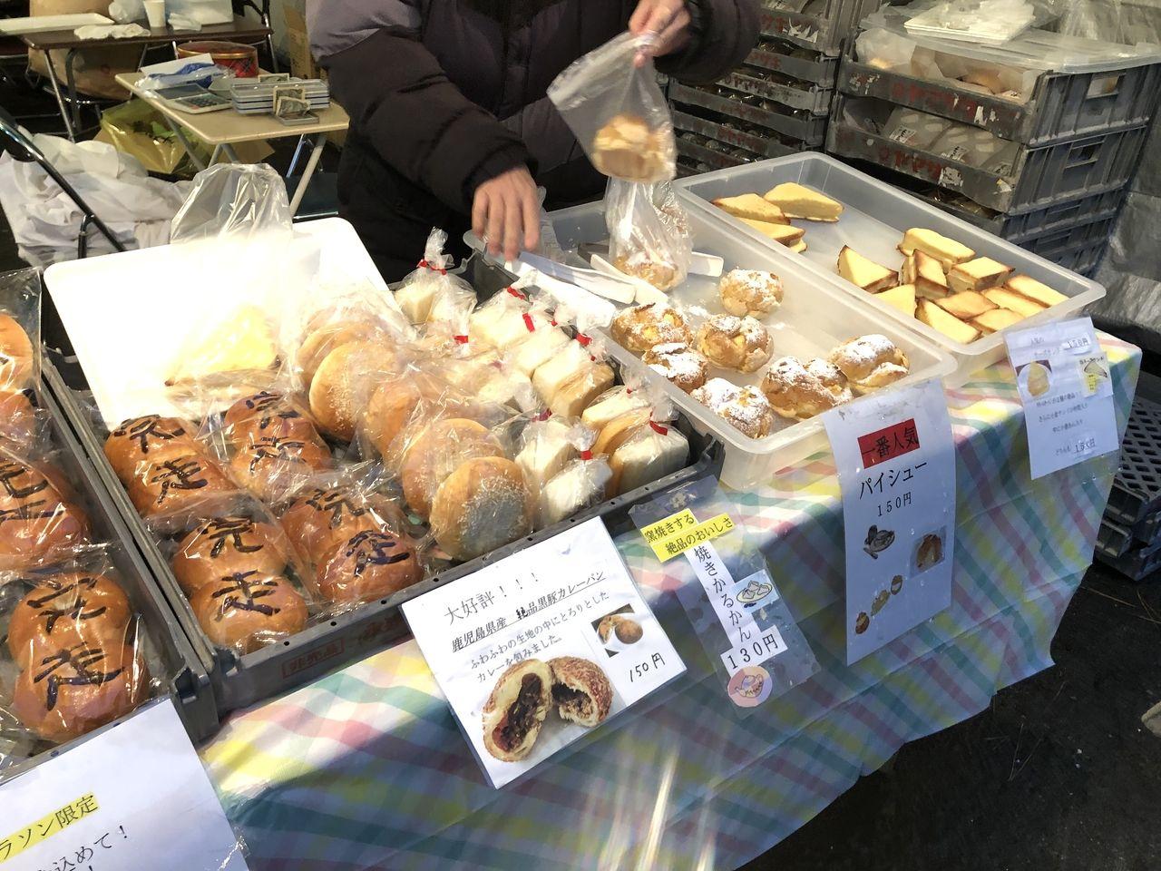 第39回いぶすき菜の花マラソンでパン屋さんもありました。