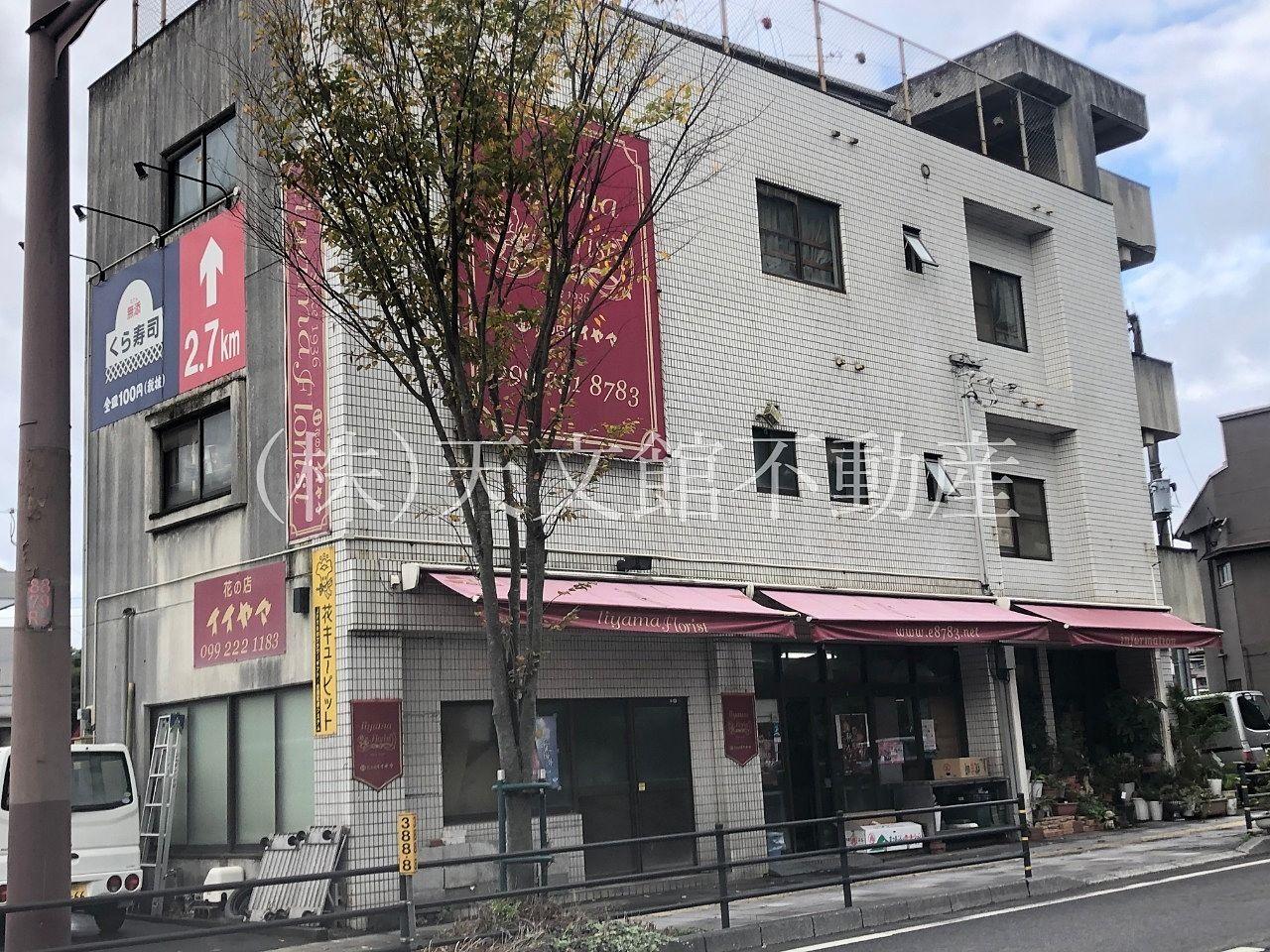 鹿児島市新照院町 花のイイヤマ 昔からある老舗店です。