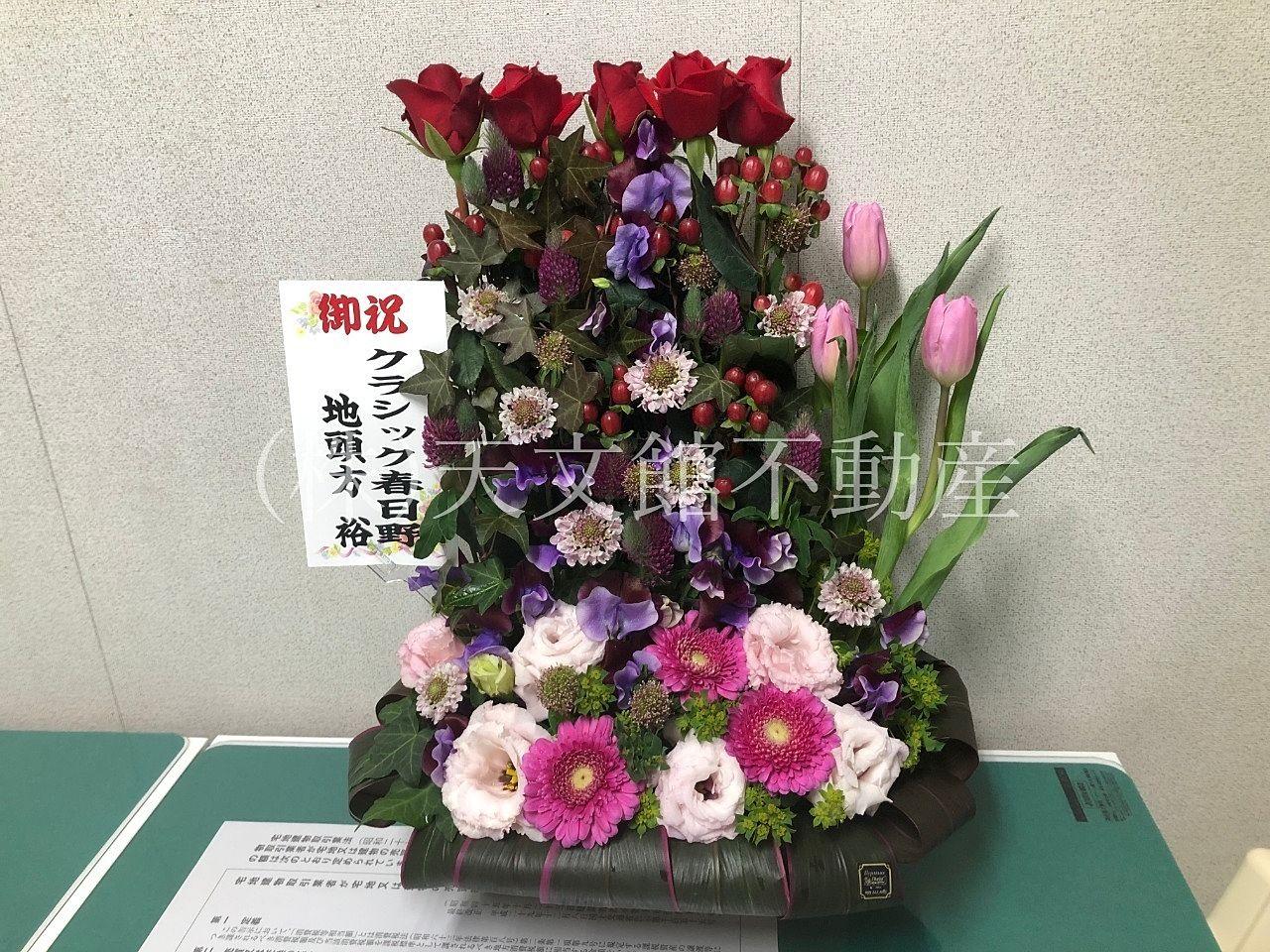 鹿児島市新照院町「花の店イイヤマ」安くて綺麗で配達も早いです。