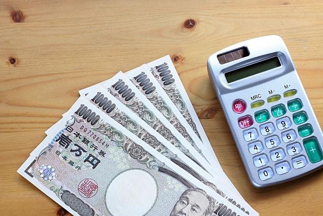 毎月の住宅ローンの支払いは、賃貸物件に家賃を払うよりもお得です。
