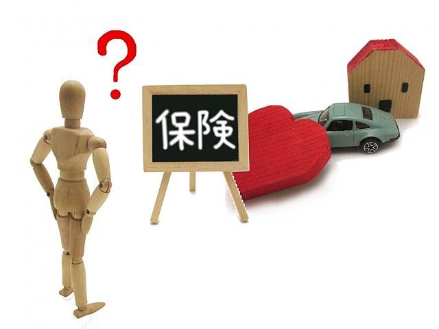 住宅ローン=生命保険ってどういう事?詳しくご説明します。