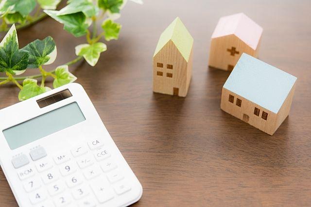 不動産の売買価格はどうやって決まっているかご存知ですか。