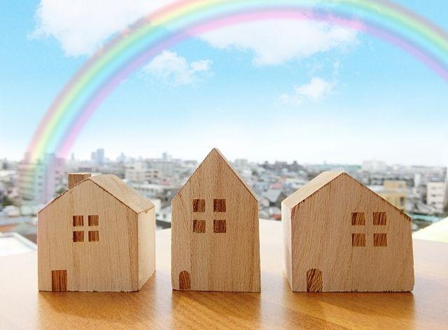不動産の価格交渉はやってみる価値があります。