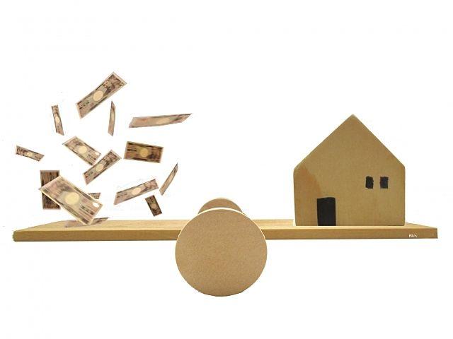 不動産を購入する時は価格交渉できますのでご希望の価格をお伝えください。