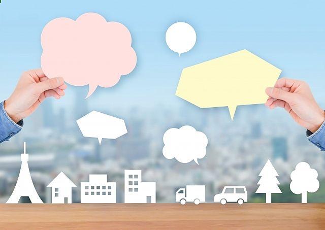 鹿児島市内には沢山の不動産会社があります。売却価格の設定に迷っている方はご相談ください。
