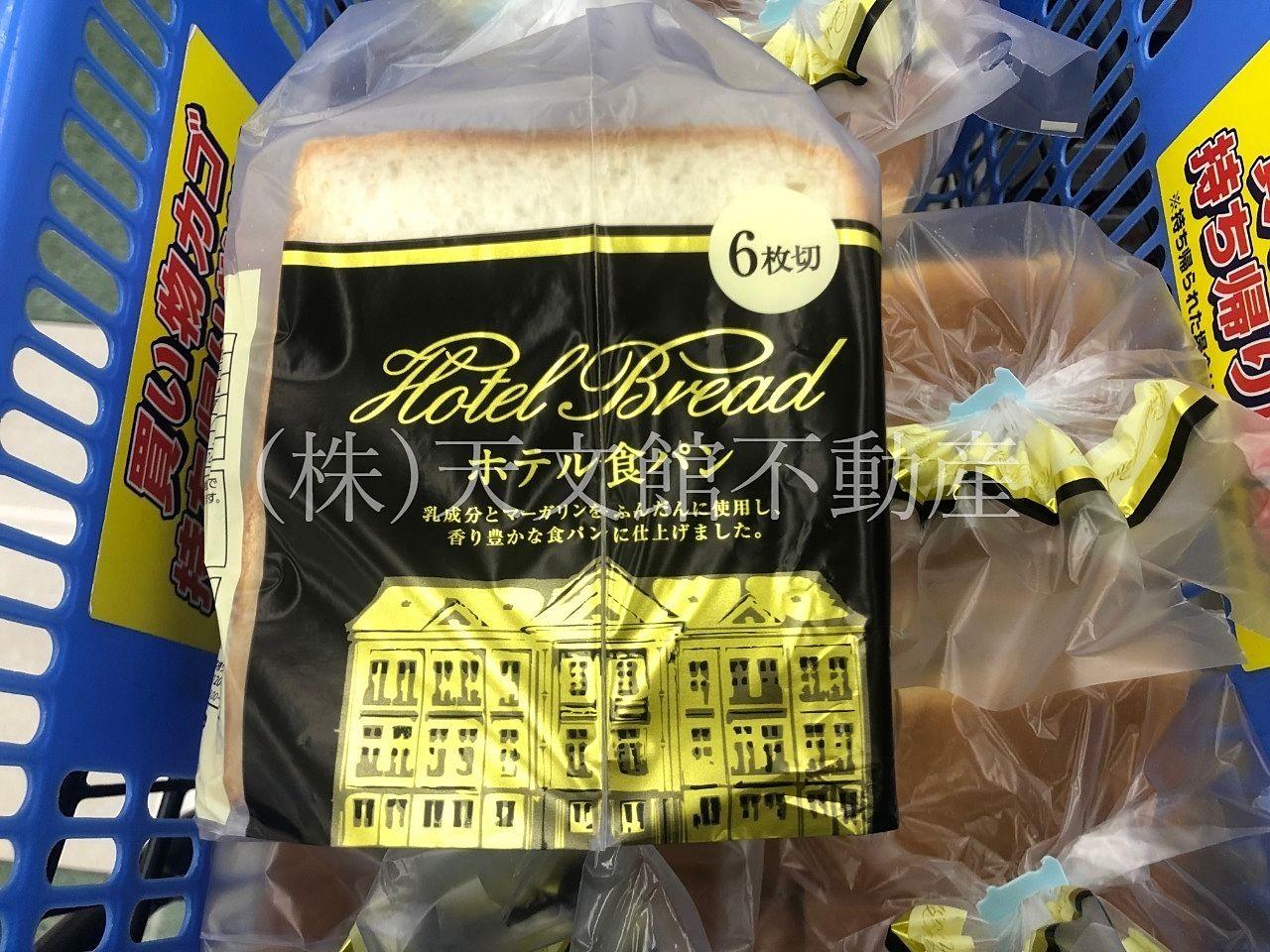 鹿児島 コスモス ホテル食パン