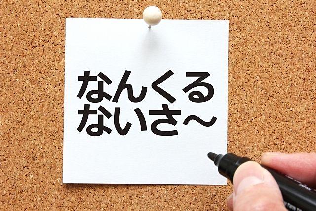 鹿児島県で不動産を売却される方はご相談ください。固定資産税の延滞があっても大丈夫です。