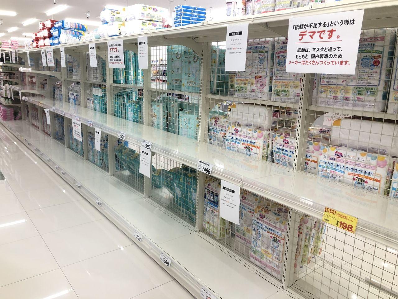 鹿児島市内は依然としてティッシュペーパーなどは品薄です。いつ入荷するのか。