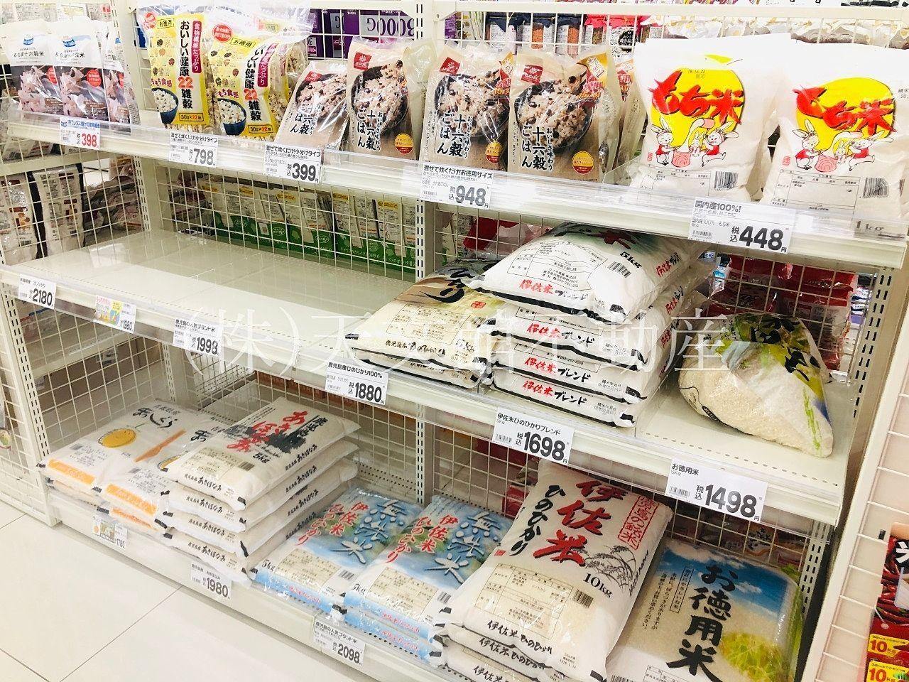 鹿児島市のドラッグストアはお米が品薄です。