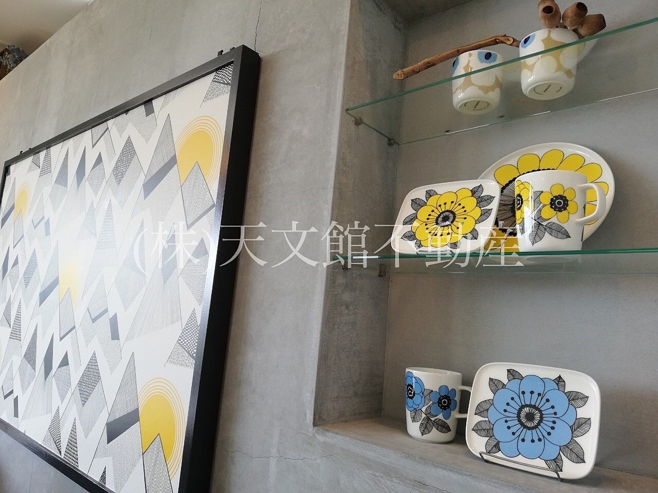 鹿児島市吉野町のランチスポット、ケイトキッチンをご紹介します。桜島も一望できます。