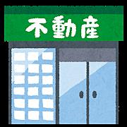 鹿児島市内、売却不動産募集中!当社買取りの場合、仲介手数料は無料です。
