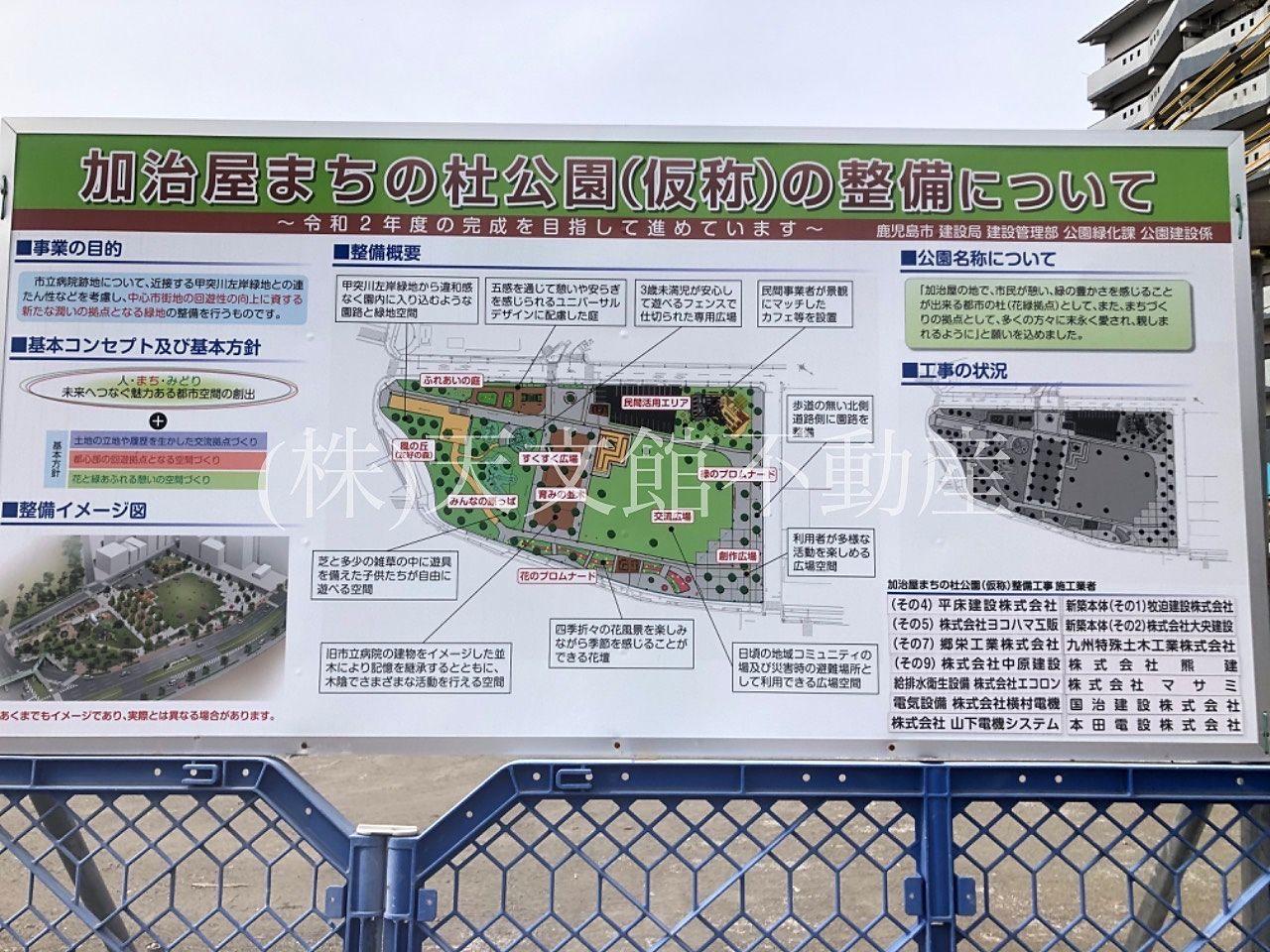 鹿児島市加治屋町「加冶屋まちの杜公園(仮称)」市立病院跡地の工事風景です。