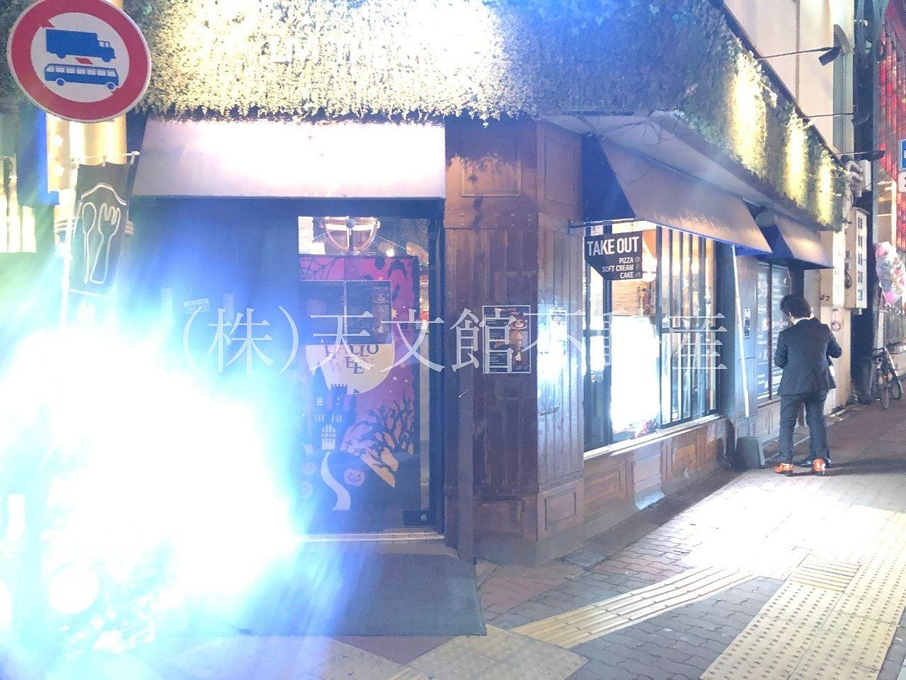 鹿児島市千日町 スイーツ 美味しいお店 天文館