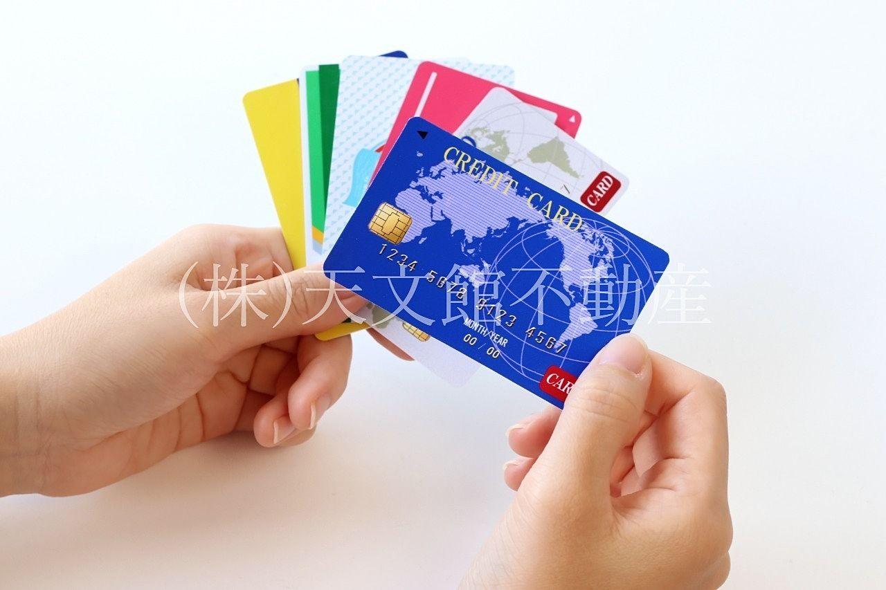 鹿児島市内の賃貸物件、全てクレジット決済でご契約できます。