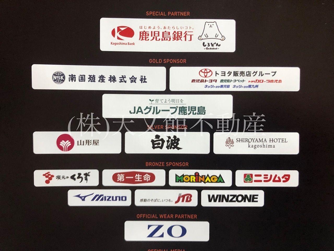 鹿児島マラソンのスポンサーは有名な大きな会社が多いですね。