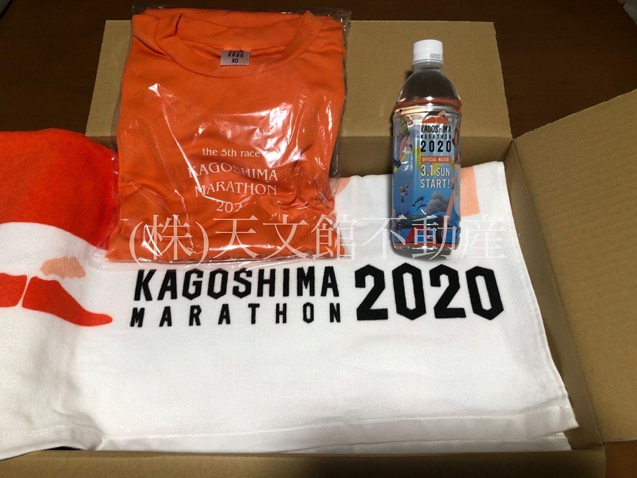 鹿児島マラソンの参加景品のバスタオルやTシャツは嬉しいですね。