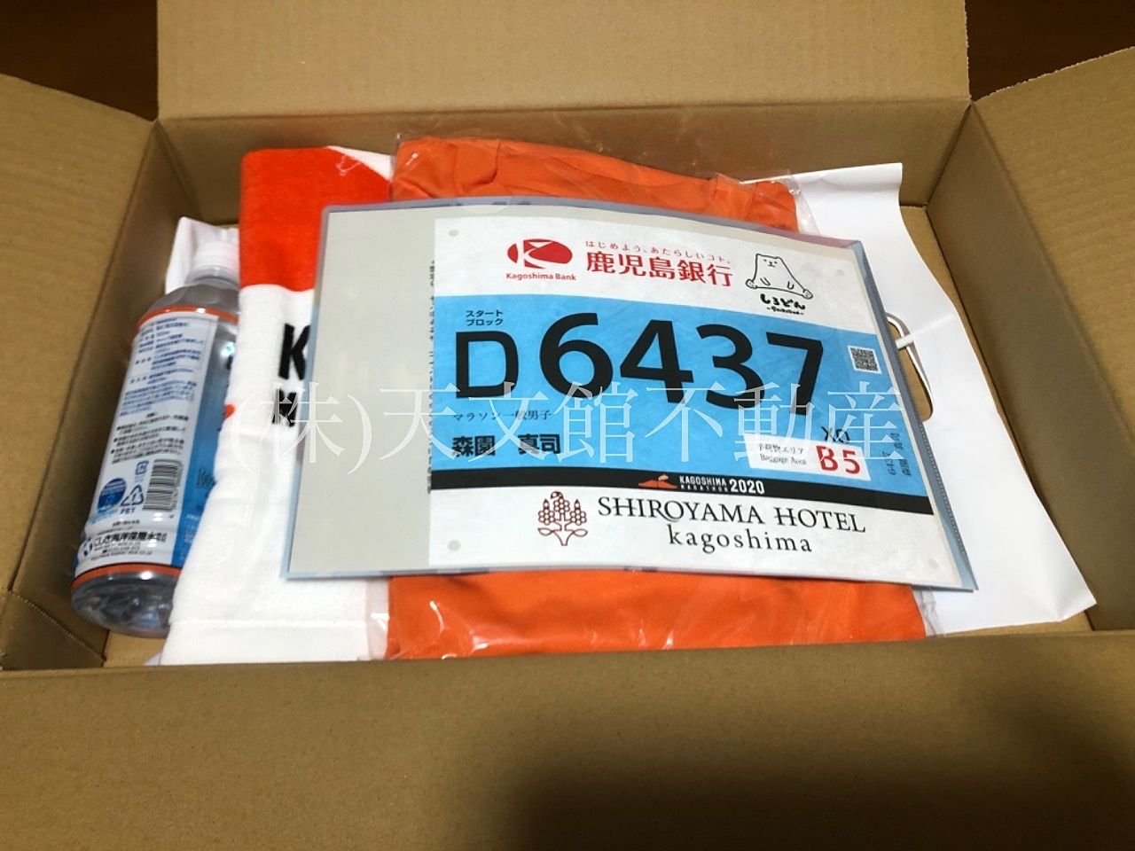 鹿児島マラソンの参加景品の箱を開けてみると当日もらう用のものがたくさん入っていました