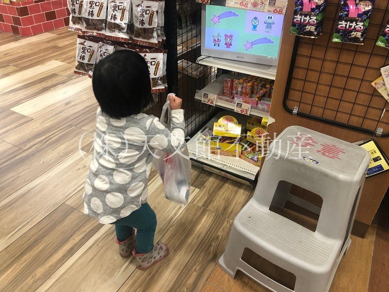 鹿児島市鴨池新町のスカイマーケット鴨池店はレジも多く無人レジもあります。
