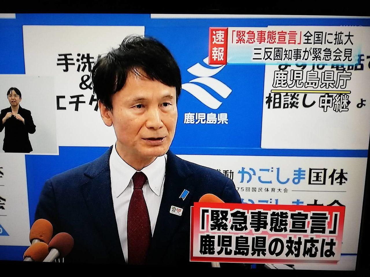 鹿児島県内も緊急事態宣言により更に影響がでそうです。