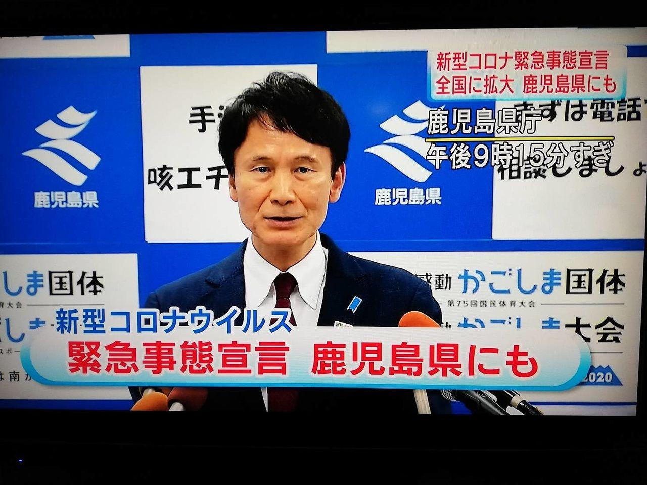 鹿児島県にも新型コロナウイルスのため緊急事態宣言が発動されました。