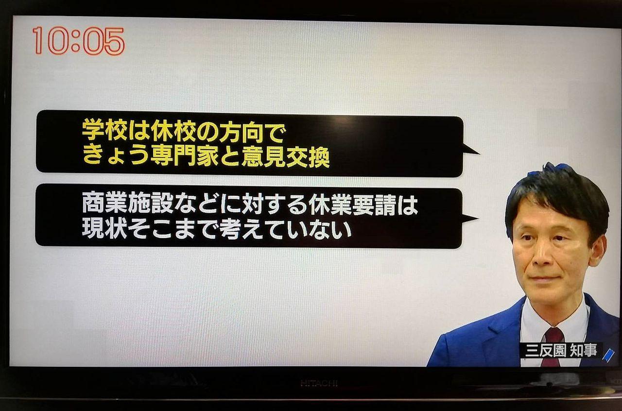 鹿児島県知事からの要望が放送されました。