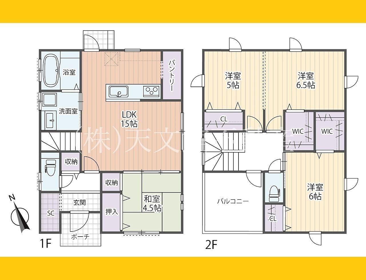 鹿児島市玉里町の3LDK新築戸建ての間取図です。