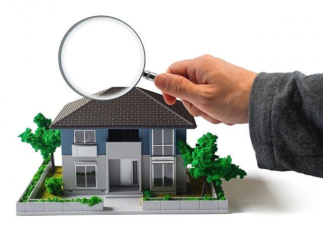 家を売りたいと思ったら今すぐご相談ください。売却査定は無料でご対応させて頂きます。