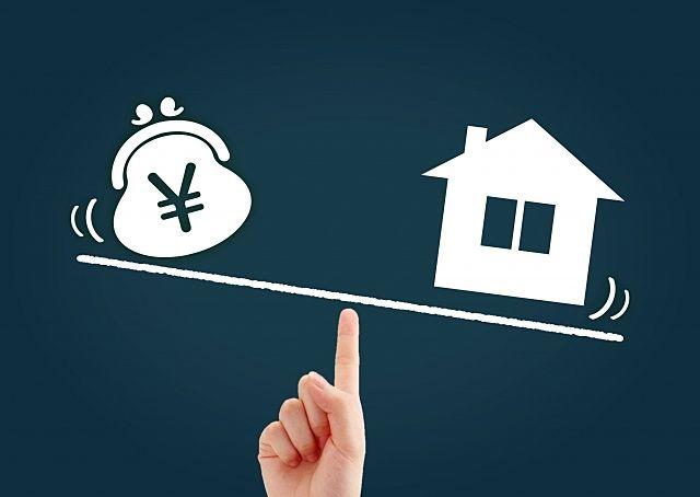 老朽化した建物でも固定資産税かかります。補修費やお庭の草刈りなど維持費が結構かかります。