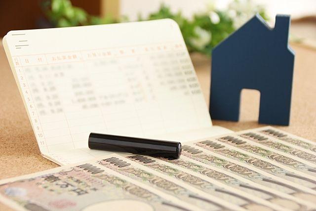 鹿児島市内の物件で売却査定を依頼する時は住宅ローンの残高を確認することをおすすめします。