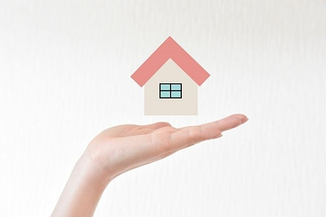 鹿児島市内で家・中古マンションの売却査定を依頼する時は物件資料をご準備ください。