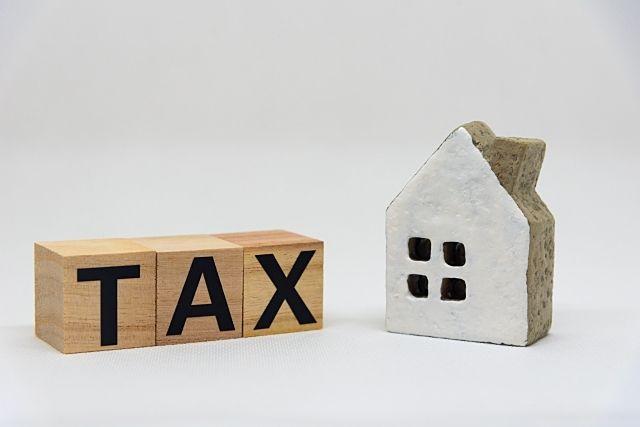 不動産を売却した場合の税金を教えてください。3000万円の特別控除という制度もあります。