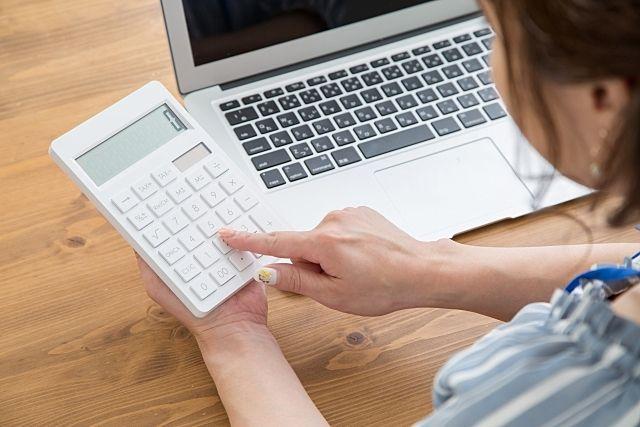 家の不動産売却に必要な経費はいくらかかりますか。