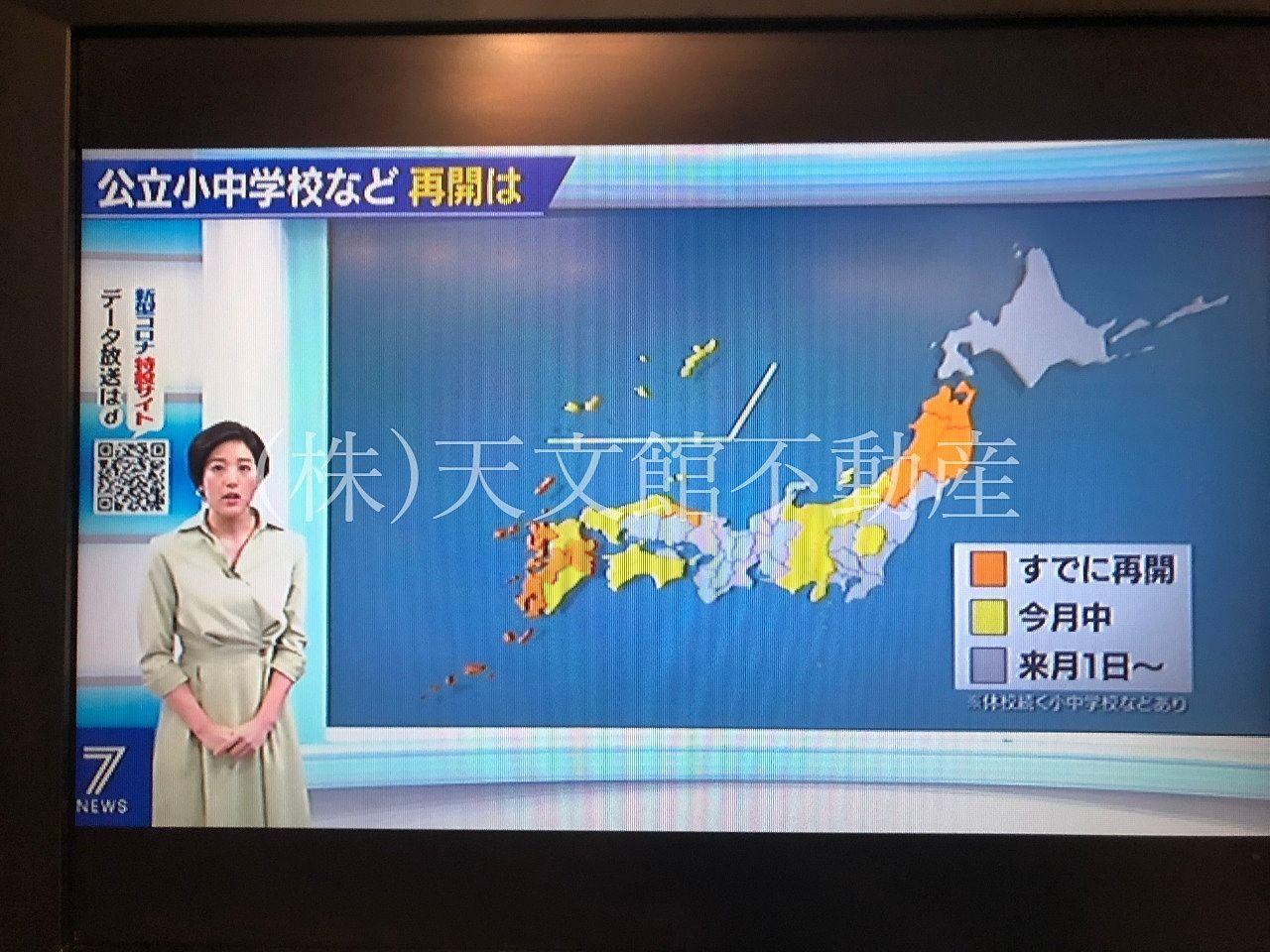 鹿児島県の小学校、中学校の再開は全国では早い方のようですね。