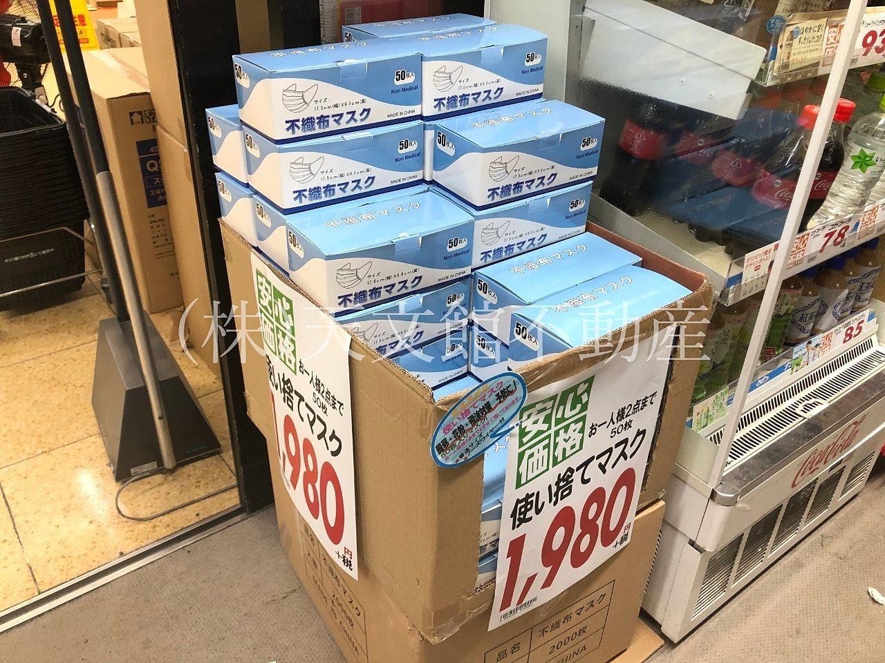 鹿児島市与次郎1丁目のニシムタ与次郎店にマスクが箱売りで売っていました。