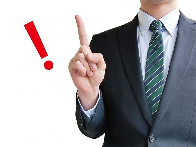 不動産売却によって所有権移転などの費用が掛かります。